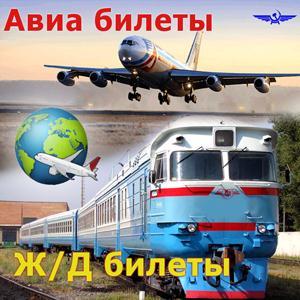 Авиа- и ж/д билеты Рассказово