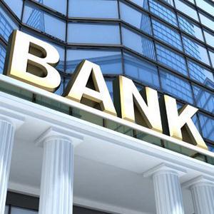 Банки Рассказово