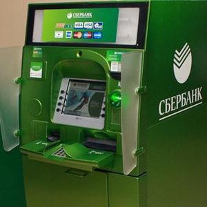 Банкоматы Рассказово