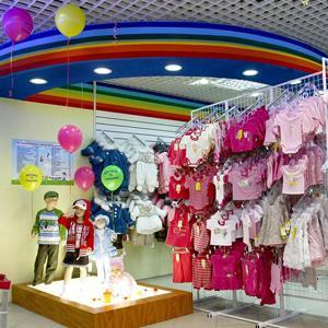Детские магазины Рассказово