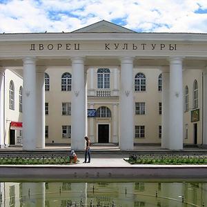 Дворцы и дома культуры Рассказово