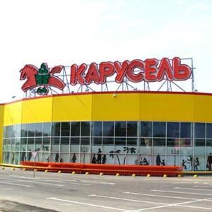 Гипермаркеты Рассказово
