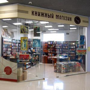 Книжные магазины Рассказово