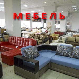 Магазины мебели Рассказово