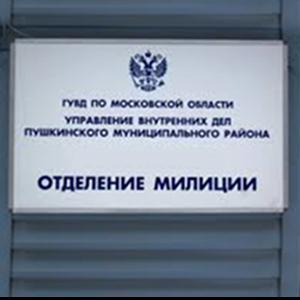 Отделения полиции Рассказово
