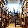 Библиотеки в Рассказово