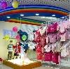 Детские магазины в Рассказово