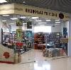 Книжные магазины в Рассказово