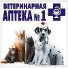 Ветеринарные аптеки в Рассказово