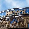 Зоопарки в Рассказово