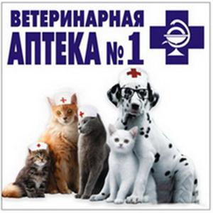 Ветеринарные аптеки Рассказово